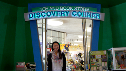 Toy and Book Store Discovery Corner